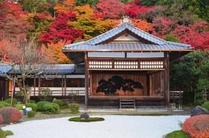 Kyoto photo